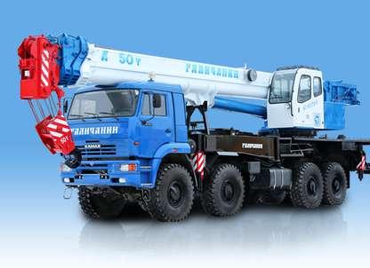 Автокран КС-65713-5 «Галичанин» овоид на шасси КАМАЗ-6560