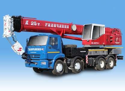 Автокран КС-55731-1 «Галичанин» овоид на шасси КАМАЗ-6540