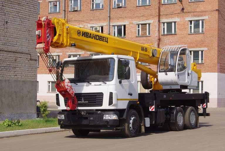 Автокран ИВАНОВЕЦ КС-45717А-1Р (ОВОЙД) на шасси МА3-6312С3