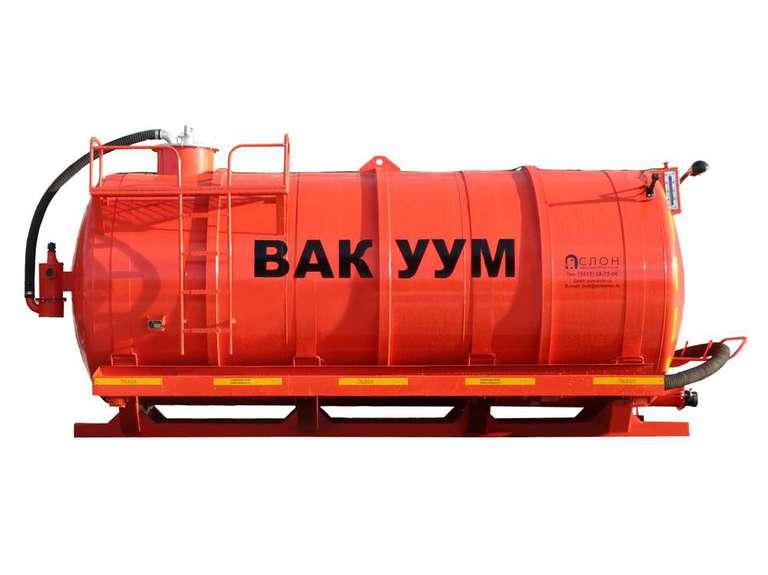Цистерна МВС-10