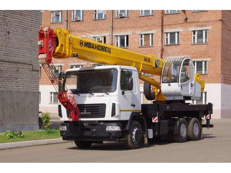Автокран ИВАНОВЕЦ КС-45717А-1Р (ОВОИД) на шасси МА3-6312С3