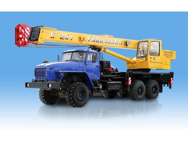 Автокран КС-55713-3 «Галичанин» на шасси Урал-4320