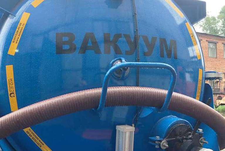 Вакуумная илососная машина МВС-10 на шасси КАМАЗ 65115 (насос PVT-400)