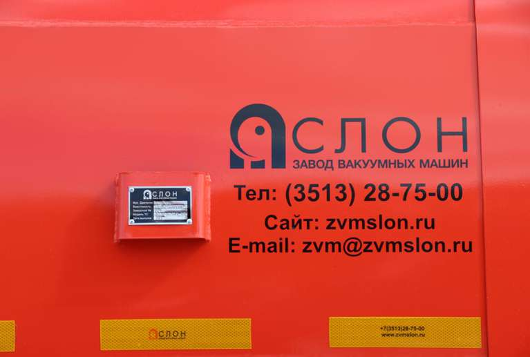Автотопливозаправщик АТЗ-12 Камаз 43118