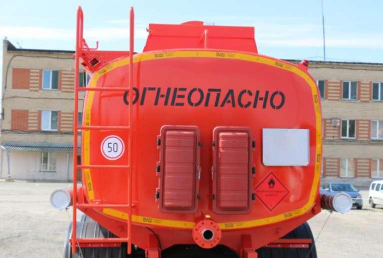 Автоцистерна АЦН-16 на шасси КАМАЗ 65111