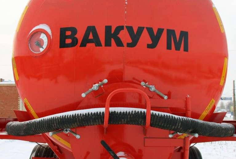 Вакуумная машина МВ-19 на шасси МАЗ 6312С5 (насос КО-505А)