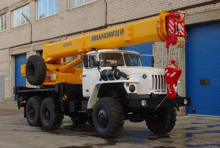 Автокран ИВАНОВЕЦ КС-35714 (ОВОИД) на шасси УРАЛ-5557