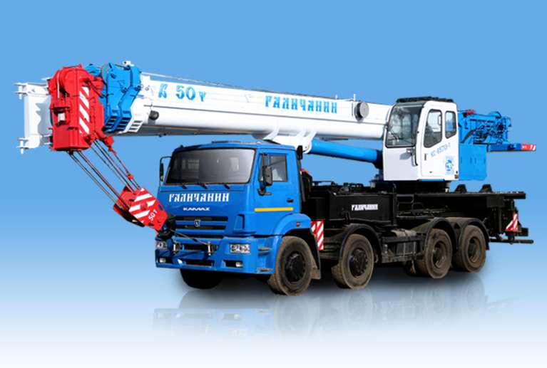 Автокран КС-65713-1 «Галичанин» овоид на шасси КАМАЗ-65201