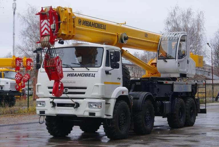 Автокран ИВАНОВЕЦ КС-65740-7 (ОВОИД) на шасси КАМАЗ-63501